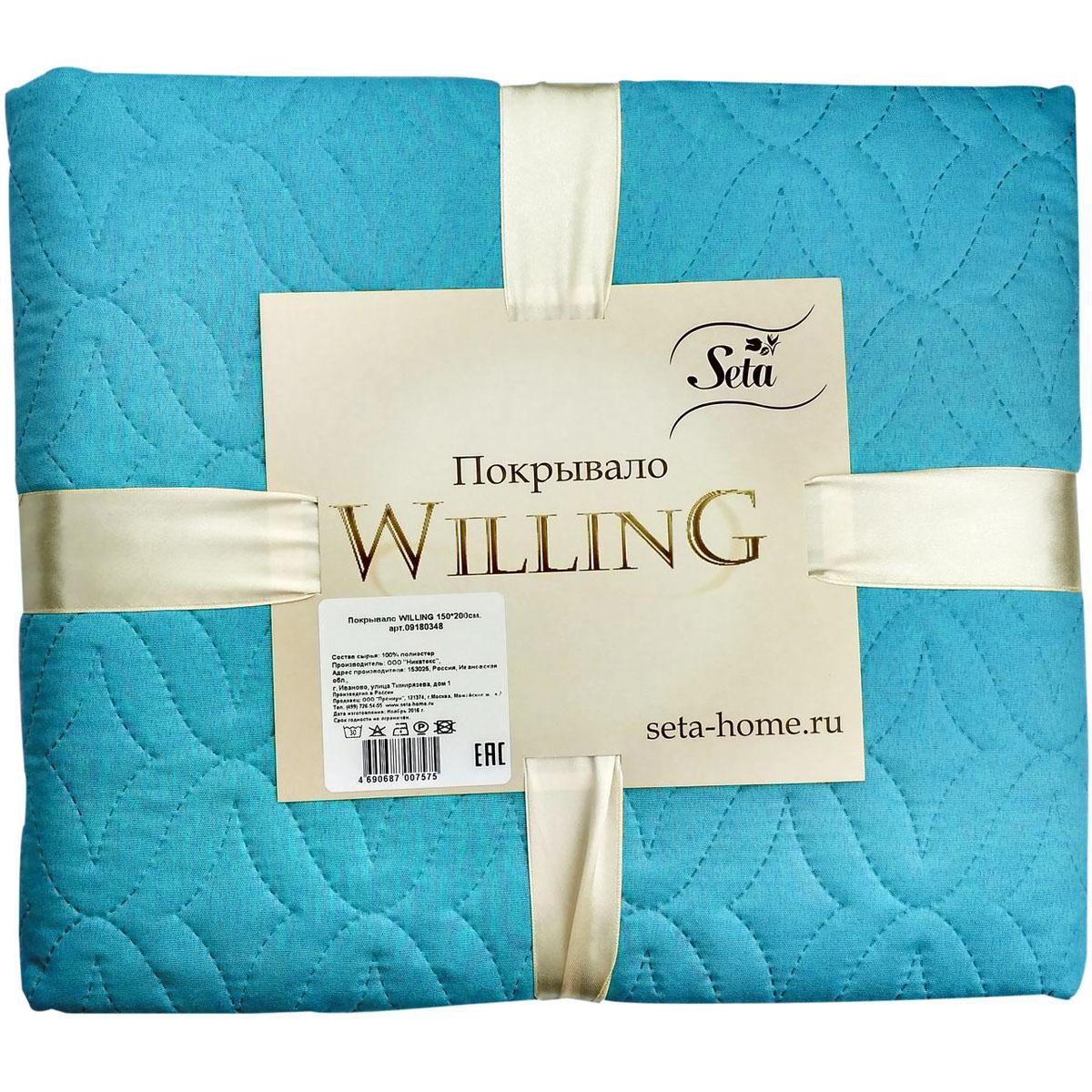 Покрывало Seta Willing, цвет: бирюзовый, 180 x 200 см09180515Прекрасные покрывала компании Seta окутают вас теплом и лаской в самые суровые морозы. А в теплое время года придадут необыкновенную элегантность интерьеру вашего дома.