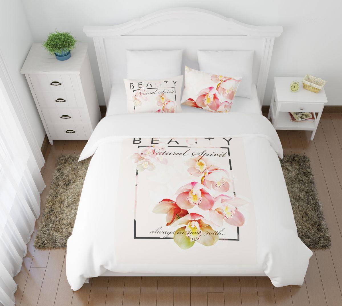 Комплект белья Сирень Изысканность, 2-спальный, наволочки 50х70SVC-300Комплект постельного белья Сирень выполнен из прочной и мягкой ткани. Четкий и стильный рисунок в сочетании с насыщенными красками делают комплект постельного белья неповторимой изюминкой любого интерьера.Постельное белье идеально подойдет для подарка. Идеальное соотношение смешенной ткани и гипоаллергенных красок - это гарантия здорового, спокойного сна. Ткань хорошо впитывает влагу, надолго сохраняет яркость красок.В комплект входят: простынь, пододеяльник, две наволочки. Постельное белье легко стирать при 30-40°С, гладить при 150°С, не отбеливать. Рекомендуется перед первым использованием постирать.УВАЖАЕМЫЕ КЛИЕНТЫ! Обращаем ваше внимание, что цвет простыни, пододеяльника, наволочки в комплектации может немного отличаться от представленного на фото.