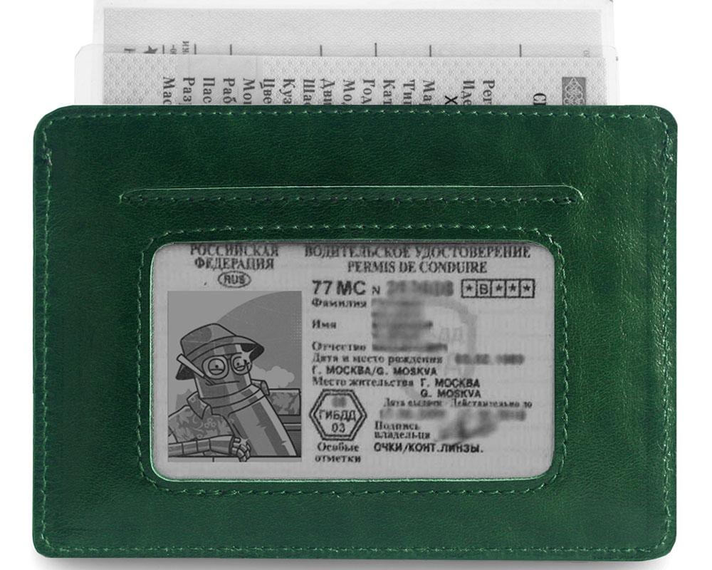 Обложка для автодокументов Zavtra, цвет: зеленый. zav11gre15-305-14Обложка Zavtra, изготовленная из натуральной кожи, вмещает все автодокументы и необходимые пластиковые карты. Предусмотренное окошко позволяет не извлекать ВУ. Внутренняя подкладка основного кармана выполнена также из кожи. Минимализм - формфактор ограничен размерами ПТС.Обложка для водительского удостоверения Zavtra — выбор практичных и деловых людей. Документы, как и деньги, любят порядок, особенно водительские, которые всегда должны быть под рукой. Продуманный дизайн обложки Zavtra вмещает все необходимое, заставляя по-новому взглянуть на привычные вещи.Минимализм и удобное расположение отделов отличают обложку для водительского удостоверения Zavtra от аналогичных продуктов других производителей. Ультратонкий дизайн позволяет носить аксессуар в заднем кармане джинсов.