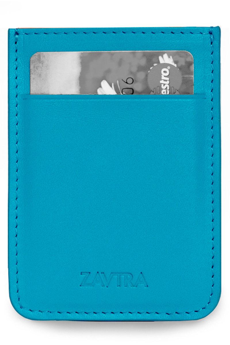 Кошелек Zavtra, цвет: голубой. zav01sea11379793-GRNКомпактный кошелек Zavtra, выполненный из натуральной кожи, вмещает 4-5 банковских или визитных карт, права или пропуск и имеет фиксатор для купюр.
