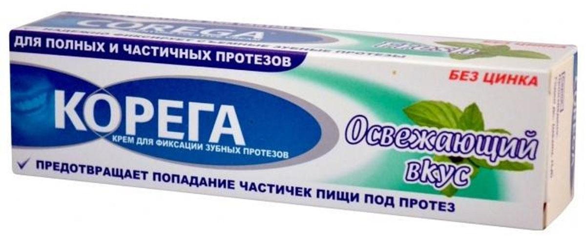 Корега Крем для фиксации зубных протезов Освежающий вкус, туба, 40 г206441Крем для фиксации зубных протезов, надежно и безопасно.
