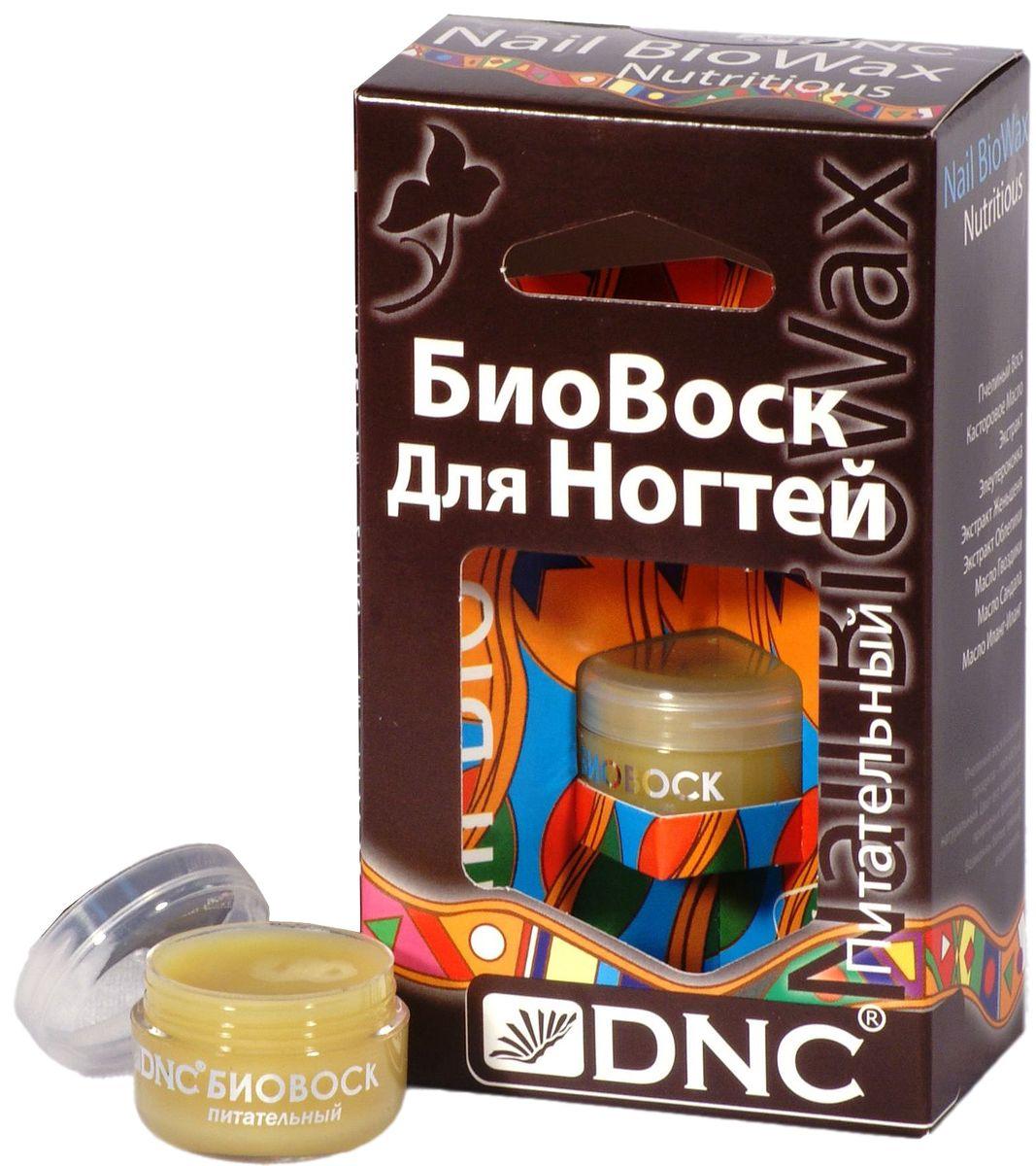 DNC Биовоск для ногтей, питательный, 2 х 6 мл4751006751170Касторовое масло, входящее в состав Биовоска, обеспечивает ногти необходимыми питательными веществами, способствует смягчению кутикул и заживлению ранок. Воск это тот косметический продукт, который легко оценить с первого же применения. Действовать он начинает моментально. Сразу после нанесения кутикулы приобретают аккуратный и ухоженный вид.