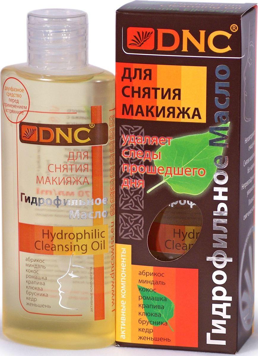 DNC Гидрофильное масло, 170 мл4751006753846Снятие даже самого устойчивого водостойкого макияжа с Гидрофильным маслом становится делом легким и непринужденным. Оно не только очищает поверхность кожи, но и глубоко проникает в поры, освобождая их от накопившихся загрязнений. А еще это масло смягчает, увлажняет и подтягивает кожу, убирая вместе с макияжем и дневной усталостью пару лишних лет с вашего лица.