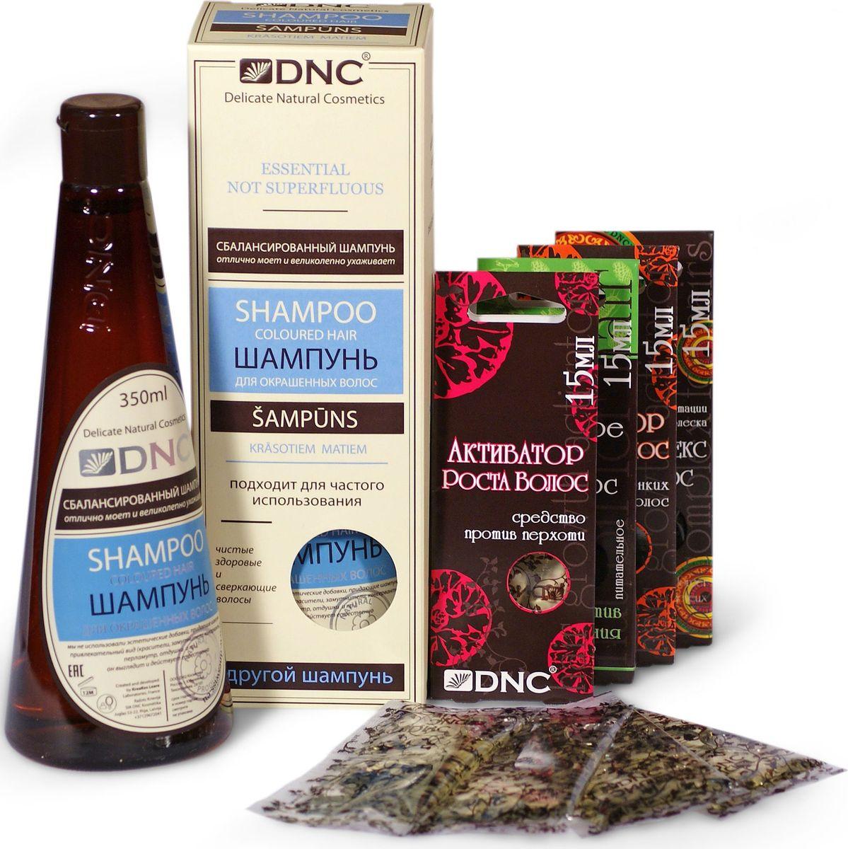 DNC Набор для волос: Шампунь для окрашенных волос, 350 мл, Ореховое масло против выпадения, 15 мл, Биокомплекс для улучшения пигмента, 15 мл, Активатор для тонких и окрашенных, 15 мл, Активатор против перхоти, 15 млFS-36054Активатор для волос против перхоти: Защищает волосы и насыщает их необходимыми витаминами, восстанавливает структуру волос, избавляет их от перхоти, способствуя росту здоровых и сильных волос. Активатор для тонких и окрашенных волос: Уникальное сочетание витаминов и ценных питательных компонентов, содержащихся в экстрактах лука и чеснока оздоравливают кожу головы, улучшают внешний вид и структуру волос. Биокомплекс для волос для улучшения пигментации и усиления блеска: Сбалансированное средство с богатым содержанием природных питательных веществ и экстрактов для улучшения выработки красящего пигмента волос и усиления естественного блеска. Благодаря высокому содержанию сока алоэ, коллагеновому комплексу, экстракту золотого корня, розмарина и крапивы биоактивный комплекс способствует нормализации обменных процессов в кожном покрове головы, насыщает кислородом корни волос и улучшает выработку естественного красящего пигмента, способствуя росту сильных и послушных волос. Ореховое масло для волос против выпадения: С В состав комплекса входят природные масла, тщательно подобранные с учетом взаимодействия содержащихся в них питательных веществ. Сочетание масел обеспечивает быстрое проникновение активных веществ к волосяным луковицам в течение процедуры. Нанесенное на волосы масло глубоко проникает в структуру волос, делая их более гладкими и сильными. После окончания процедуры уже впитавшийся состав продолжает действовать, питая и укрепляя волосы по всей длине. Шампунь для Окрашенных Волос: Встроенные в моющую систему натуральные защитные и восстанавливающие элементы помогают волосам дальше оставаться чистыми, сверкающими и здоровыми. Особое внимание уделено максимально бережному очищению волос. Моющая основа действует мягко, не усугубляя повреждения кут