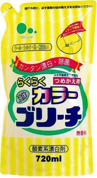 Отбеливатель Mitsuei, кислородный, для цветных вещей, мягкая упаковка, 0.72 л19201Средство идеально подходит для цветных вещей и деликатных типов ткани. Удаляет любые пятна, не повреждая пигмент. Устраняет неприятные запахи. Обладает антибактериальными свойствами, делая вашу одежду идеально чистой.