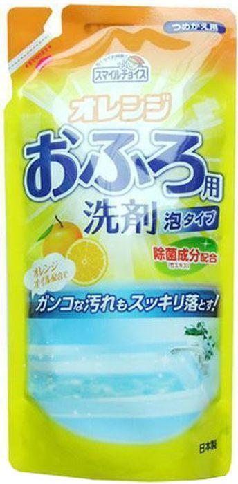 Средство для чистки ванн Mitsuei, с цитрусовым ароматом, мягкая упаковка, 350 мл68/5/1Средство для уборки в ванных комнатах. Прекрасно очищает любые стойкие загрязнения благодаря содержанию апельсинового масла. Используется для мытья ванн, раковин и кафельной плитки. Отлично смывает налет, остающийся после горячей воды, жир, и остатки мыла. После применения моющего средства остается еле уловимый аромат цитрусов.