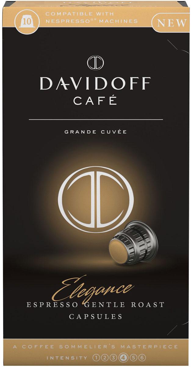 Davidoff Cafe Elegance Espresso кофе в капсулах, 10 шт484735Кофе в капсулах для использования в кофемашинах системы Nespresso. Специально отобранные зерна Арабики из Центральной и Южной Америки тщательно смешиваются и бережно обжариваются. В результате получается изысканный вкус с нотками лесного ореха и шоколада.