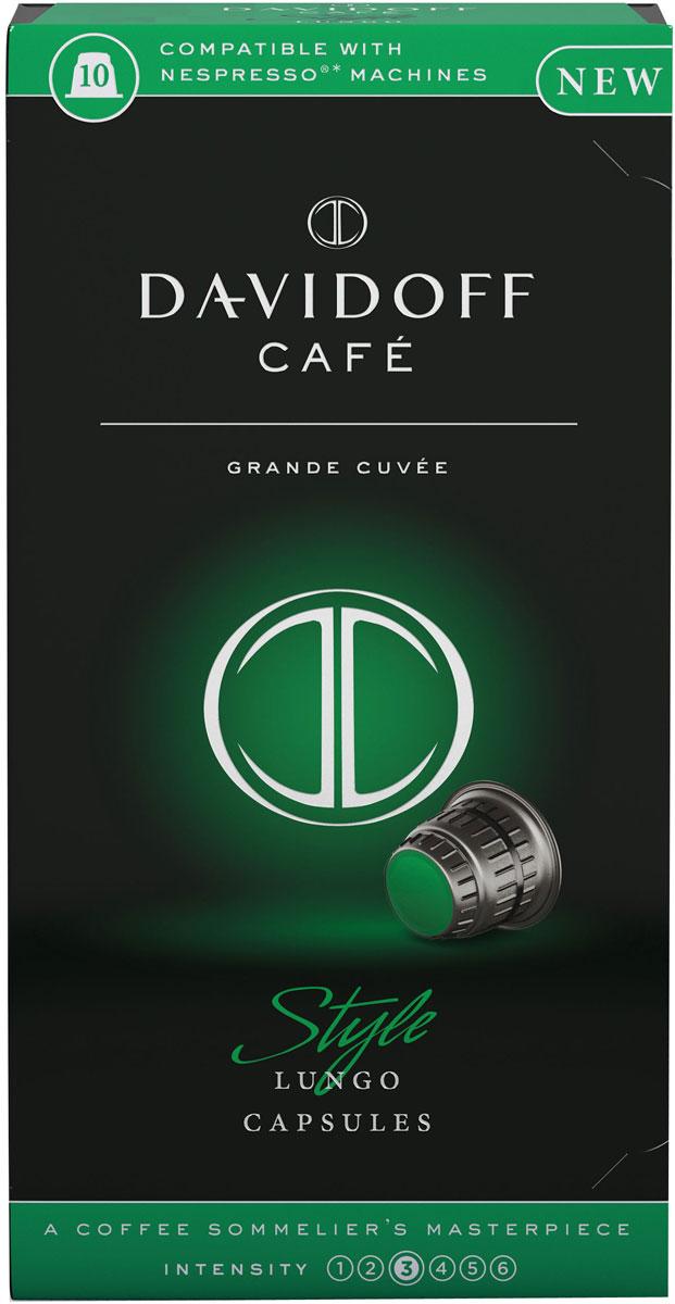 Davidoff Cafe Style Lungo кофе в капсулах, 10 шт484739Кофе в капсулах для использования в кофемашинах системы Nespresso. Идеальный купаж зерен арабики из Южной и Центральной Америки. В результате долгой обжарки вкус получается насыщенный, с древесными нотками.