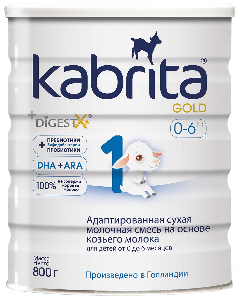 Kabrita Gold 1 смесь для кормления от 0 до 6 месяцев, 800 г0120710Грудное молоко – лучшее питание для вашего малыша! Оно сбалансировано по питательной ценности и способствует росту и защите ребенка. Kabrita 1 GOLD – прекрасная альтернатива грудному молоку в случае невозможности продолжать грудное вскармливание. Смесь изготовлена из высококачественного козьего молока, которое легко и быстро усваивается организмом малыша. В состав смеси включены современные функциональные ингредиенты: Комплекс DigestX – копирует жировой профиль грудного молока, что обеспечивает лучшее пищеварение и снижает риск запоров, а также способствует усвоению кальция и повышению энергообмена; Пребиотики ГОС и ФОС + Пробиотики (живые бактерии Bifidobacterium BB-12 ) для естественного укрепления иммунной системы; Нуклеотиды для лучшего иммунного ответа; Омега-3 (DHA) и Омега-6 (ARA) для развития мозга и зрения; 100% не содержит коровьего молока.