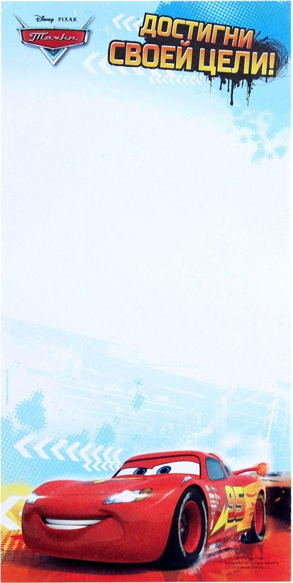 Disney Блок для записей Достигни своей цели 40 листовHN7676GПеред вами эксклюзивный блок для записей с отрывными листами на небольшом магните.Блок для записей с магнитом Достигни своей цели!, Тачки, 40 листов можно повесить на холодильник, и писать на листочках с изображением любимых персонажей Disney важные заметки или милые пожелания своим близким.Канцтовары должны приносить пользу и радовать глаз. Блок для записей успешно справится с этими задачами.