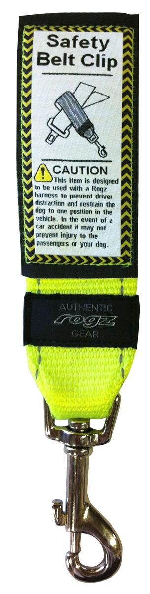 Ремень безопасности для собак Rogz  Utility , цвет: желтый, ширина 4,5 см