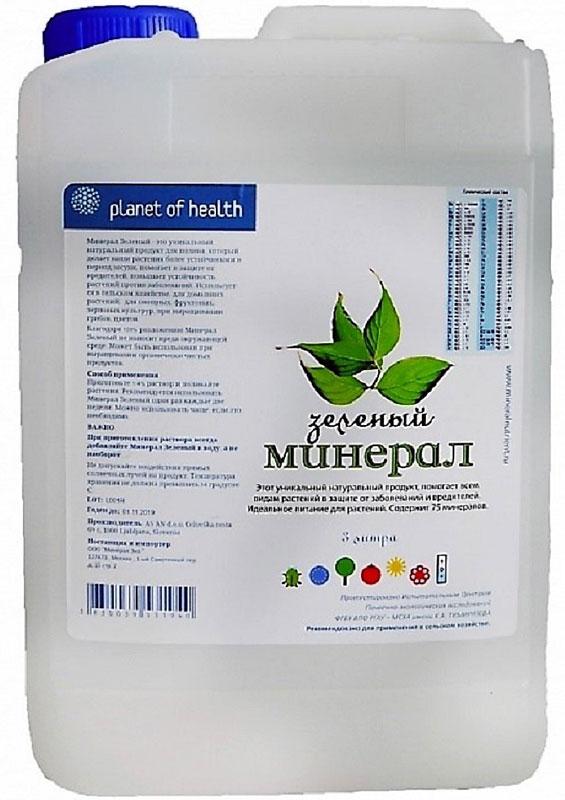 Удобрение органическое Mineral Минерал Зеленый, универсальное, концентрат, 3 лms005Концентрат, содержащий 75 микро- и макроэлементов, обеспечивает базовое питание. Применяется для полива почвы и впитывается через корни растений, позволяя растениям дольше сохранять влагу. Усиливает рост и развитие растений. позволяет выровнять кислотность почвы до нейтрального уровня, улучшает проводимость питательных веществ в корнях растений. За счёт сбалансированного содержания минеральных веществ после обработки Минералом Зелёным, почва не нуждается в севообороте, а за счёт более высокой абсорбции воды требуется меньший полив.