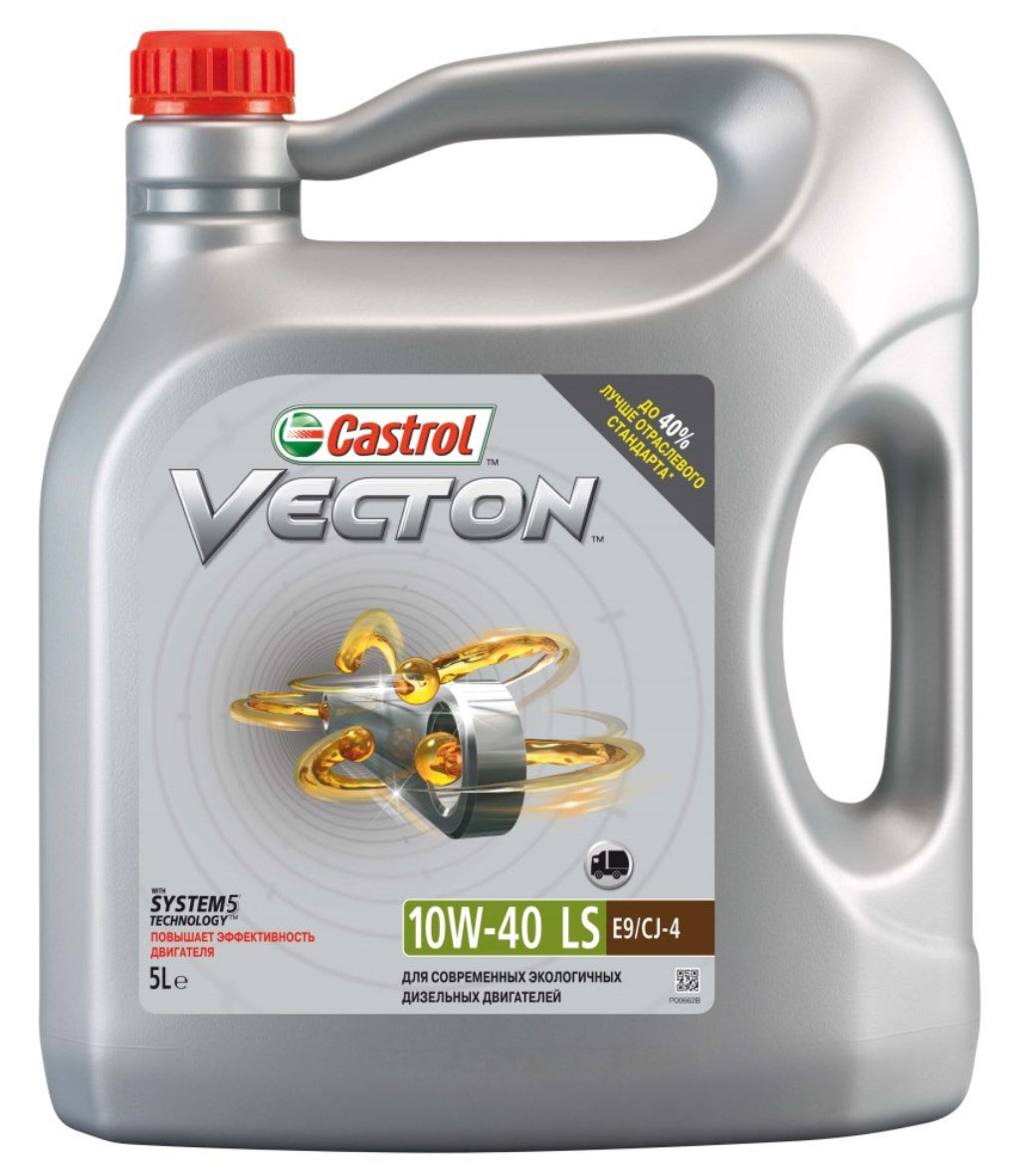 Моторное масло для двигателя Castrol Vecton 10W-40 LS, 5 лкн12-60авцCastrol Vecton Long Drain 10W-40 LS – полностью синтетическое моторное масло со сниженной зольностью. Произведено с использованием уникальной технологии System 5 TM и предназначено для использования с увеличенными интервалами замены в дизельных двигателях, оснащенных самыми современными системами снижения токсичности выхлопных газов, включая сажевыефильтры. Low SAPS означает, что композиция смазочного материала содержит меньшее количество сульфатной золы (Sulphated Ash), фосфора (Phosphorus) и серы (Sulphur) в сравнении с обычными смазочными материалами. Castrol Vecton Long Drain 10W-40 LS разработано для дизельных двигателей грузовых автомобилей и автобусов, соответствующих экологическим стандартам Euro 4 и Euro 5. Также может применяться в двигателях предыдущих поколений и в двигателях внедорожной техники в соответствии со спецификациями. Преимущества: Современные двигатели работают в постоянно изменяющихся условиях, которые влияют на эффективность их работы. Castrol Vecton Long Drain 10W-40 LS c технологией System 5 TM адаптируется к этим изменениям, позволяя максимально реализовать эксплуатационные характеристики двигателя, работающего с удлиненными интервалами замены, даже в тяжелых условиях эксплуатации; продукт обладает превосходной способностью нейтрализовать вредные вещества, образующиеся в процессе работы двигателя, сохраняя эту способность в течение всего интервала работы масла; минимизирует износ деталей двигателя; предотвращает образование отложений на поршне даже в тяжелых условиях эксплуатации. Castrol Vecton Long Drain 10W-40 LS одобрен MAN, Mercedes-Benz, Renault Trucks, Volvo Trucks и Deutz для увеличенных межсервисных интервалов, в соответствии со спецификациями. Интервал замены моторного масла в каждом конкретном случае зависит от качества топлива, условий эксплуатации, а также от типа и состояния двигателя. В вопросе определения межсервисного интервала необходимо всегда сверятьс