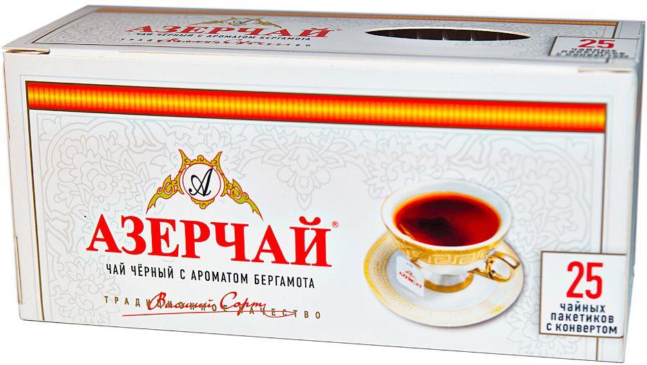 Азерчай чай черный с бергамотом в пакетиках сашетах, 25 шт70101Чай черный с ароматом бергамота, пакетированный с конвертом. Способ приготовления: положить в чашку по одному пакетику на человека. Залить кипятком и настаивать 2-3 минуты.