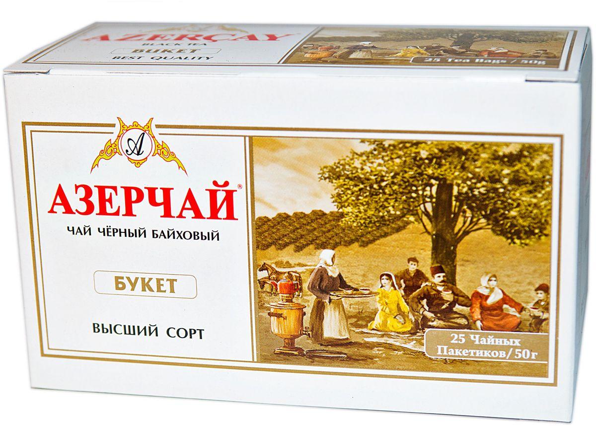 Азерчай Букет чай черный в пакетиках, 25 шт101246Чай черный, сорт букет, пакетированный с конвертом. Способ приготовления: положить в чашку по одному пакетику на человека. Залить кипятком и настаивать 2-3 минуты.