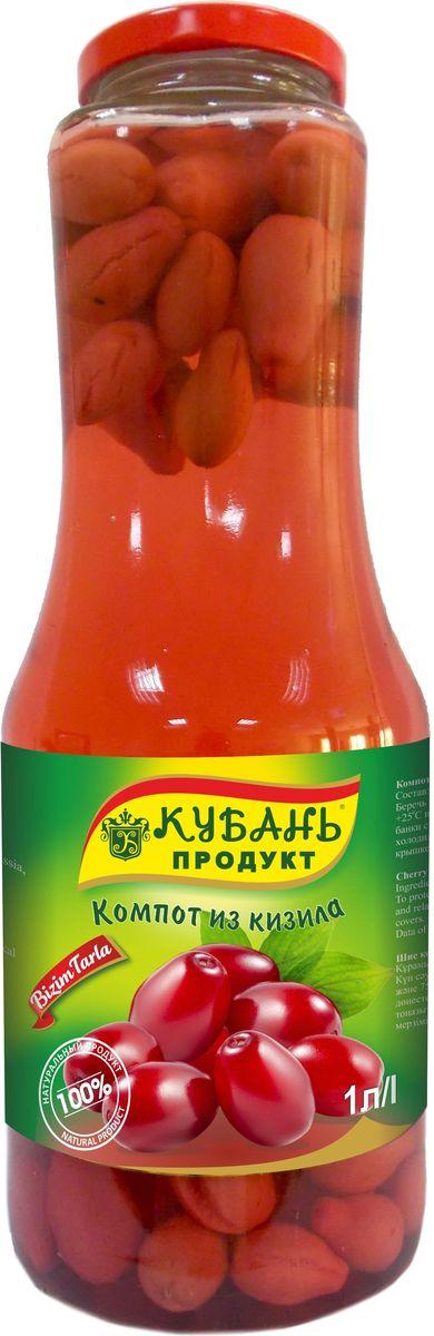 Кубань Продукт компот из кизила, 1 л0120710Компот Кубань Продукт изготовлен исключительно из натурального сырья. В нём содержатся витамины.