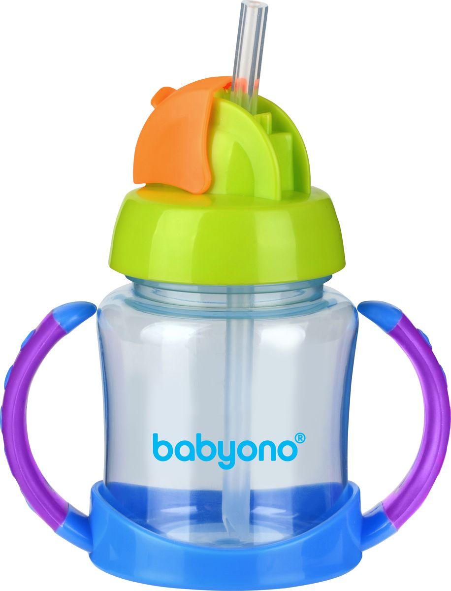 BabyOno Поильник-непроливайка с трубочкой от 6 месяцев цвет крышки зеленый оранжевый 180 мл
