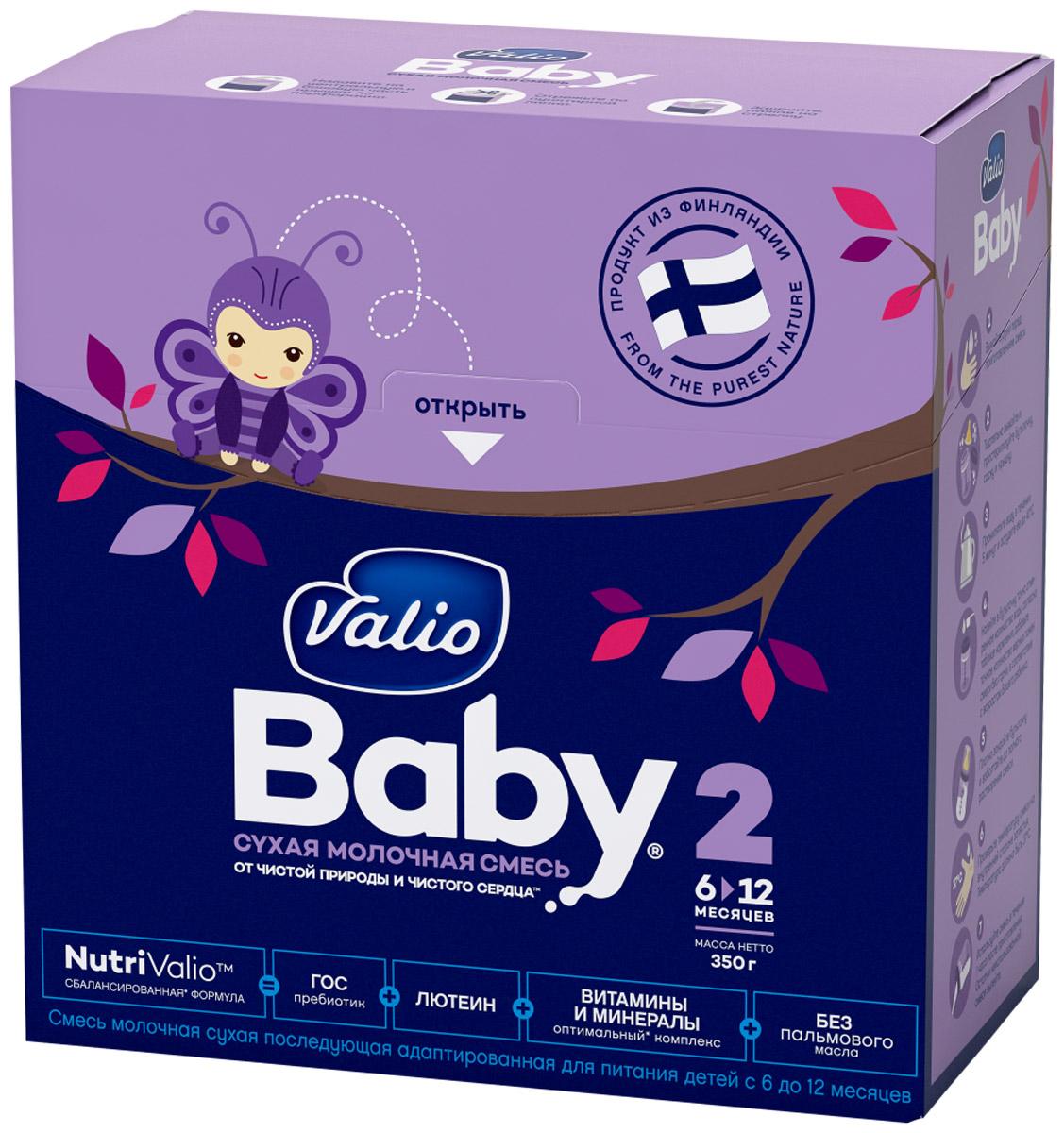 Valio Baby 2 смесь молочная с 6 месяцев, 350 г207041Сбалансированное питание является очень важным фактором в гармоничном развитии малыша особенно в первое полугодие жизни. В случае если грудное вскармливание невозможно, сухая детская молочная смесь Valio Baby 2 будет оптимальным выбором.