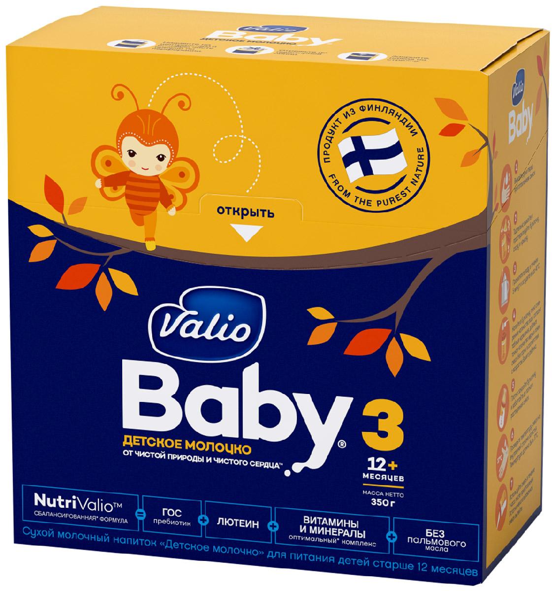 Valio Baby 3 смесь молочная с 12 месяцев, 350 г207042Сбалансированное питание является очень важным фактором в гармоничном развитии малыша особенно в первое полугодие жизни. В случае если грудное вскармливание невозможно, сухая детская молочная смесь Valio Baby 3 будет оптимальным выбором.