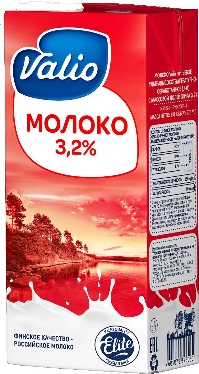 где купить  Valio молоко 3,2%, 1 л  по лучшей цене
