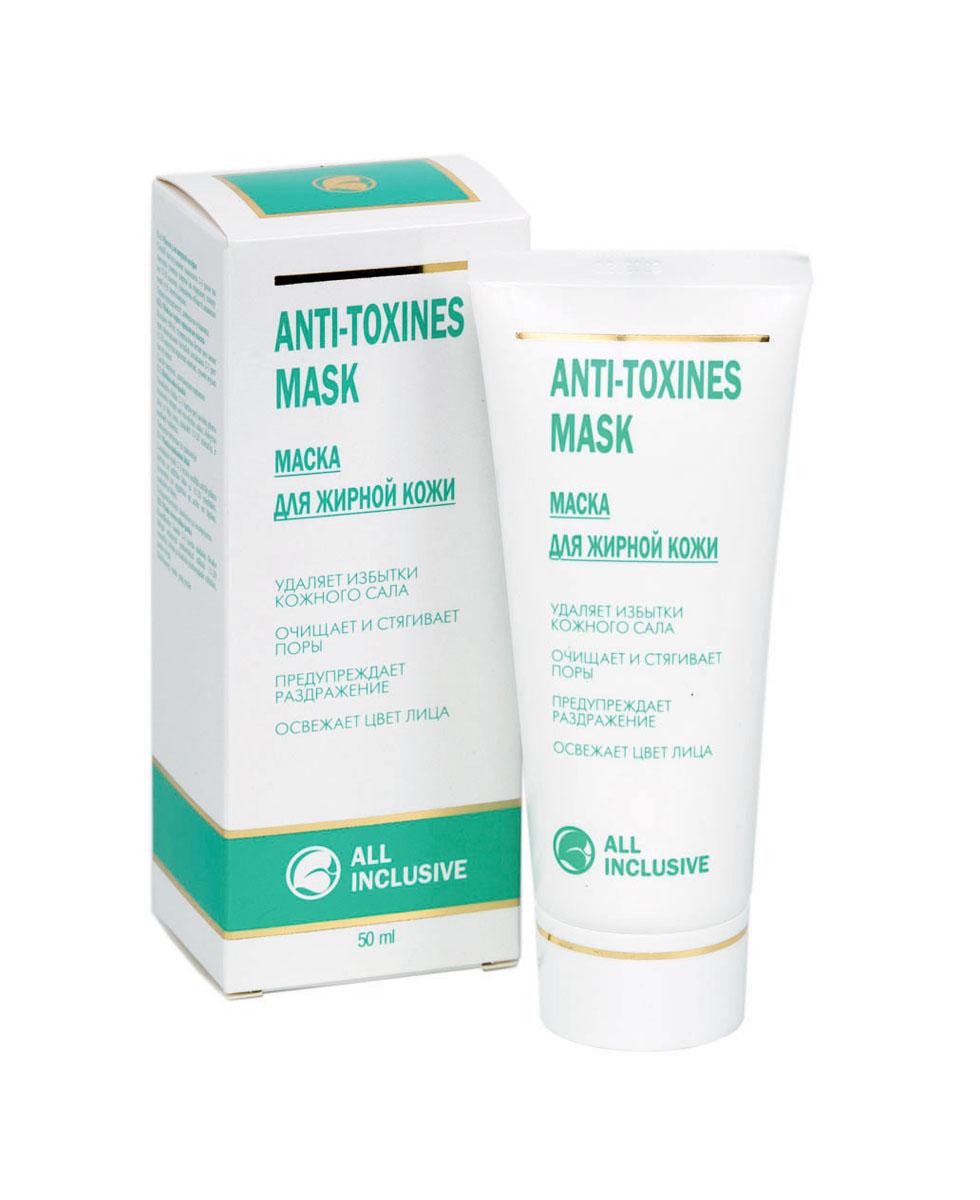 All Inclusive Anti-Toxines Mask - маска для жирной кожи, 50 мл72523WDМаска дезинфицирует, очищает, стягивает поры, поглощает избытки кожного сала, подготавливает кожу к последующему нанесению крема. Содержит разные сорта глин, которые восстанавливают минеральный состав кожи, стимулируют обновление эпидермиса. Антисеборейные и противовоспалительные экстракты березы, календулы, лимона, прополиса и шалфея обеспечивают великолепное целевое воздействие на жирную и воспаленную кожу. Оксид цинка – великолепный адсорбент – впитывает лишний жир с поверхности кожи, убирает жирный блеск, сужает поры. D-пантенол проникает в верхние слои эпидермиса, увлажняет и повышает его эластичность. Ментол и камфора способствуют удалению избыточного кожного сала, очищая и стягивая поры.