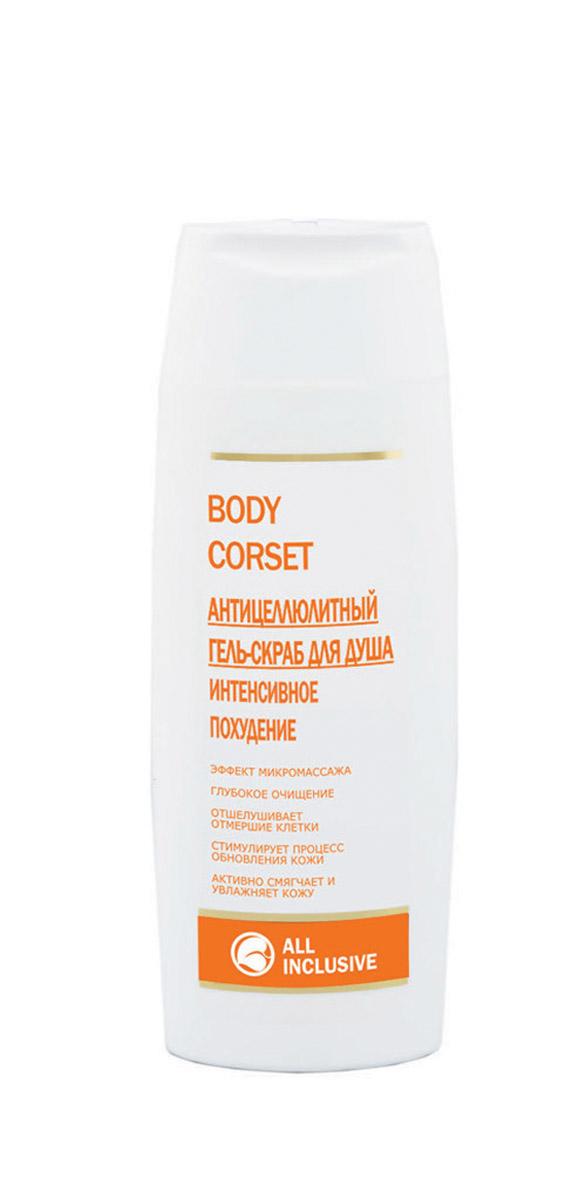 All Inclusive Body Corset - антицеллюлитный гель-скраб для душа, 250 мл72523WDГель-скраб предназначен для глубокого, но бережного очищения кожи тела, смягчает и увлажняет, стимулирует процесс естественного обновления кожи, разглаживает нежелательную апельсиновую корку, делает кожу ровной, гладкой и шелковистой. Сферические полиэтиленовые гранулы, не травмируя, нежно отшелушивают отмершие клетки, оказывая эффект легкого массажа, облегчают проникновение в глубокие слои кожи активных антицеллюлитных компонентов, выравнивают и освежают кожу. Насыщенный комплекс минералов морских водорослей (фукус и Ламинария) способствует сжиганию жиров. Эфирные масла мяты и апельсина обладают мощным антицеллюлитным действием, обновляют и выравнивают кожу, активно смягчают и увлажняют. Гель-скраб создает ощущение легкости, комфорта и хорошее настроение, значительно повышает эффективность действия гель-крема STOP CELLULITE.