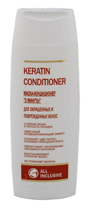 All Inclusive Keratin Conditioner - маска-кондиционер 3 минуты для окрашенных и поврежденных волос, 250 мл200702Сочетает целебную силу маски с кондиционирующим эффектом бальзама-ополаскивателя. Специальные кондиционирующие компоненты и кератин укрепляют и восстанавливают структуру волоса, обеспечивают длительный стойкий объем, облегчают расчесывание, делают волосы гладкими, мягкими и шелковистыми. D-пантенол восстанавливает волосы, укрепляет корни, усиливает обменные процессы. Витамин Е – антиоксидант, защищает от УФ-лучей, сохраняет целостность волоса. Масло рыжика и глицин предупреждают сухость, шелушение и образование перхоти. Лопух и Ромашка укрепляют поврежденные и ослабленные волосы, восстанавливают волосяной покров, успокаивают кожу головы, питают волосяные луковицы, предотвращают выпадение волос. Маска защищает волосы от пересушивания и выгорания, сохраняя цвет, придает блеск и пышность.