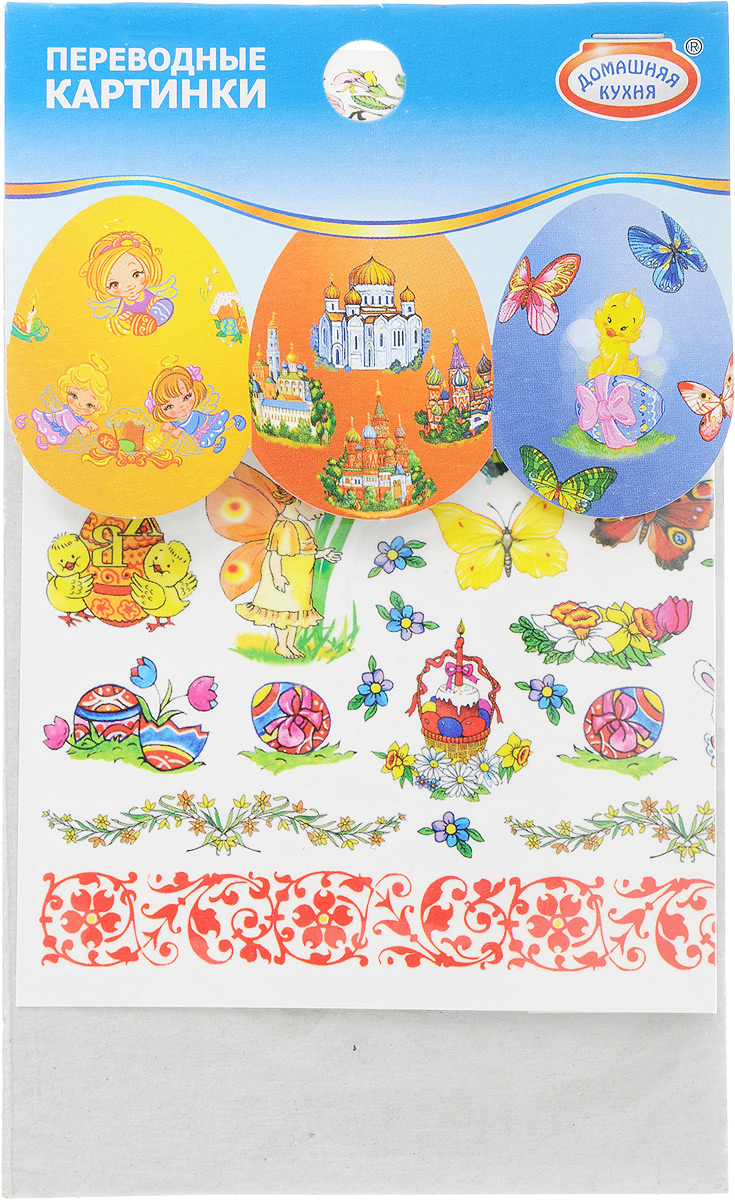 Переводные картинки Домашняя кухня Ассорти. Бабочки, 5-30 мм. hk39167 набор для декорирования яиц домашняя кухня ассорти hk17097
