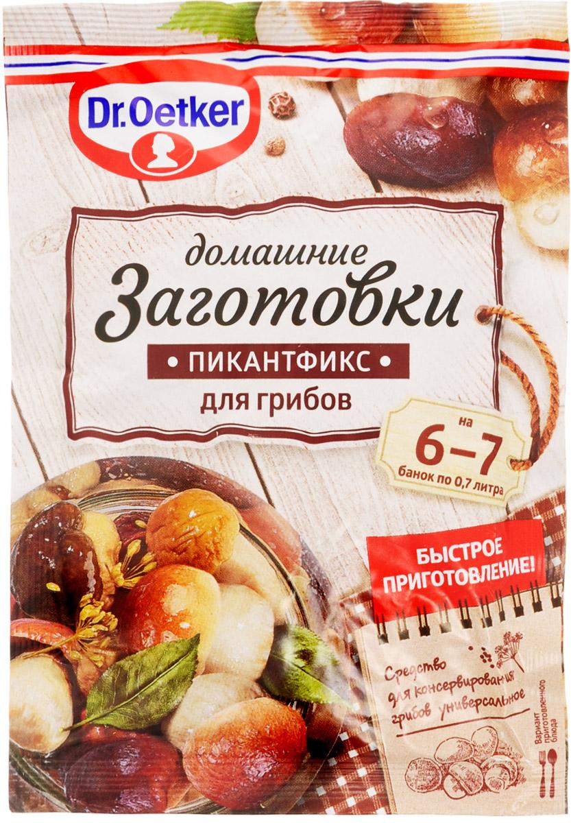 Dr.Oetker Пикантфикс для грибов, 100 г0120710Приправа вкусовая сухая для консервирования Домашние заготовки: Пикантфикс для грибов.