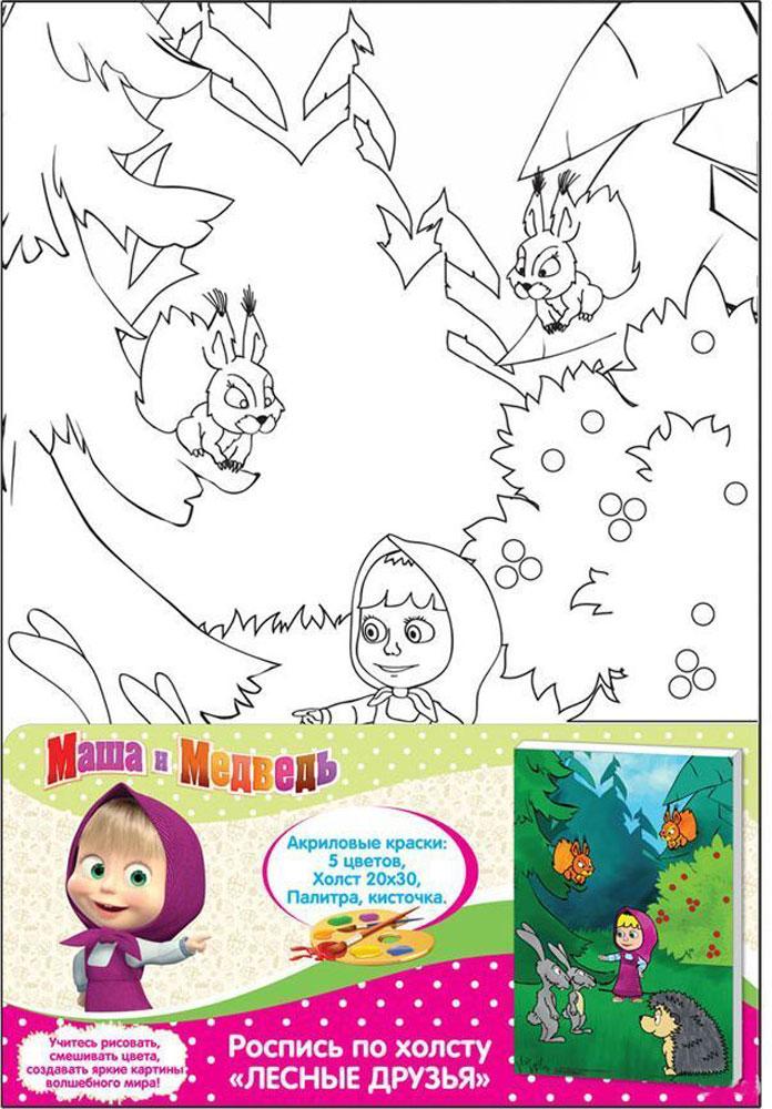 Маша и Медведь Раскраска Лесные друзья