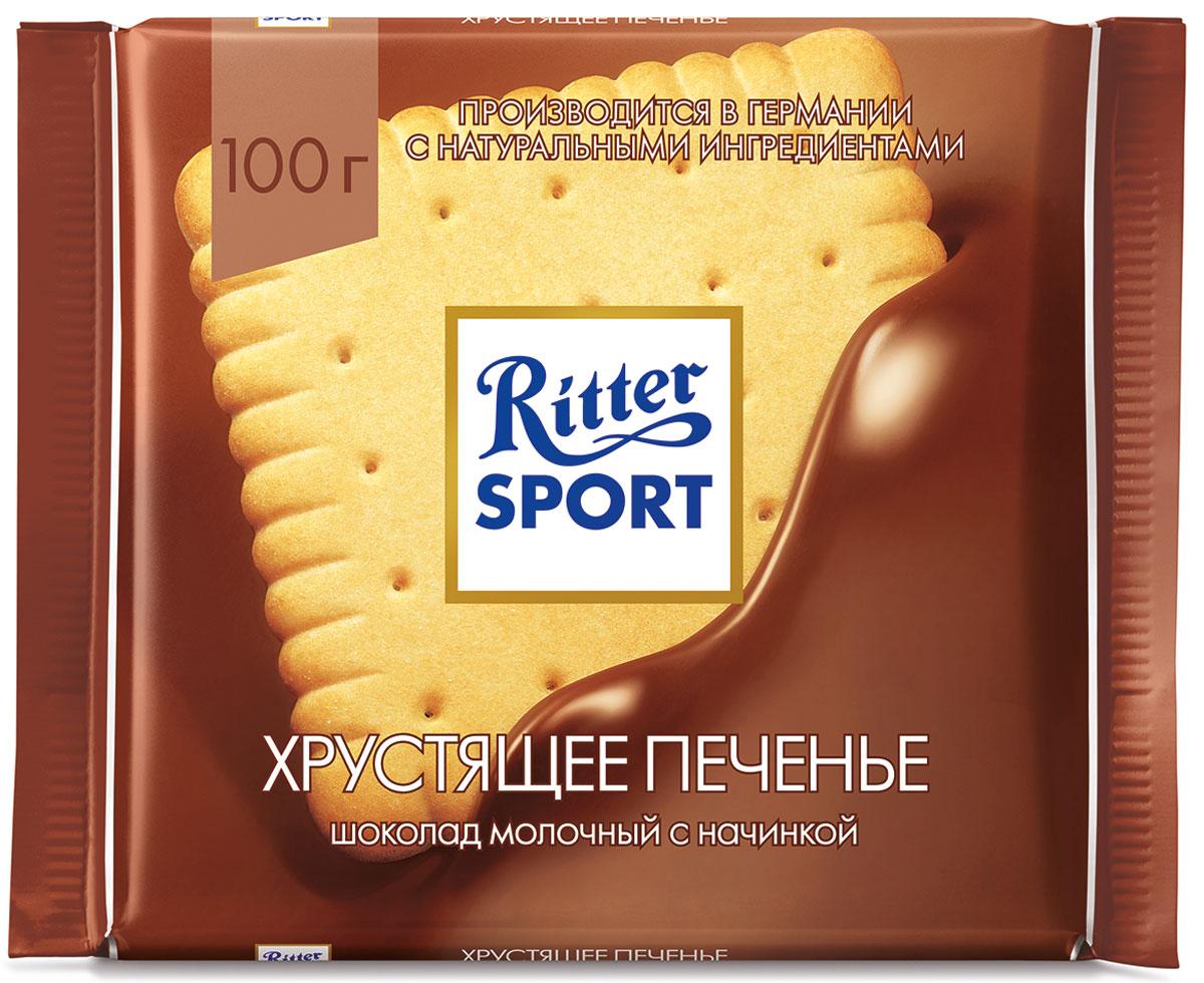 Ritter Sport Хрустящее печенье шоколад молочный с начинкой и печеньем, 100 г4000417214003Молочный шоколад с хрустящим печеньем.Пищевая ценность на 100 г: белки - 6 г, углеводы - 56 г, жиры - 34 г, в том числе насыщенные жирные кислоты - 20,0 г, в том числе трансизомеры ненасыщенных жирных кислот - 0,21 г.
