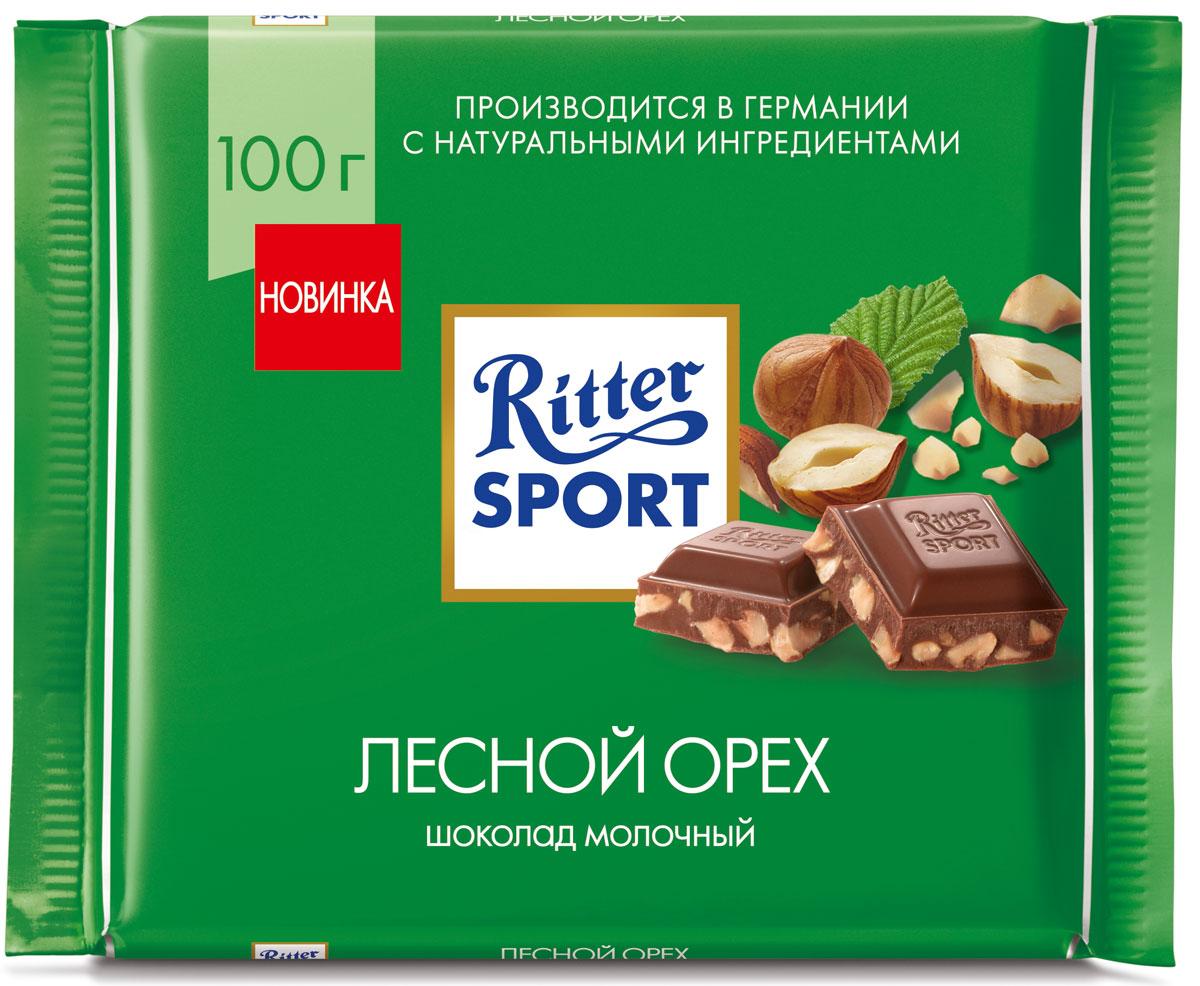 Ritter Sport Лесной орех шоколад молочный с обжаренным орехом лещины, 100 г0120710Дробленных орех в молочном шоколаде.Пищевая ценность на 100 г: белки - 8 г, углеводы - 50 г, жиры - 36 г, в том числе насыщенные жирные кислоты - 17,04 г, в том числе трансизомеры ненасыщенных жирных кислот - 0,20 г.