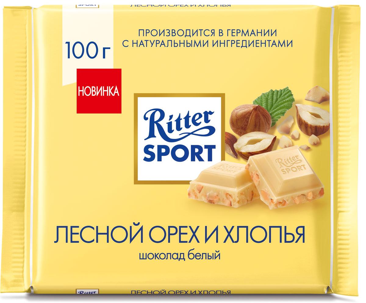 Ritter Sport Лесной орех и хлопья шоколад белый с обжаренным орехом лещины и хлопьями, 100 гК1062Дробленый орех в белом шоколаде.Пищевая ценность на 100 г: белки - 6 г, углеводы - 54 г, жиры - 36 г, в том числе насыщенные жирные кислоты - 18,75 г, в том числе трансизомеры ненасыщенных жирных кислот - 0,2 г.