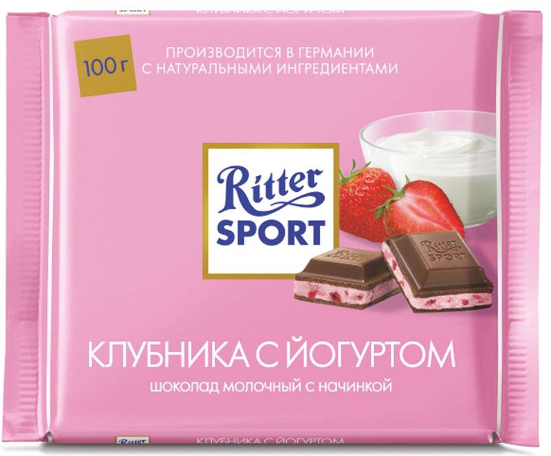 Ritter Sport Клубника с йогуртом Шоколад молочный с клубнично-йогуртовой начинкой, 100 г0120710Молочный шоколад со вкусом клубники в йогурте.Пищевая ценность на 100 г: белки - 5 г, углеводы - 52 г, жиры - 37 г, в том числе насыщенные жирные кислоты - 21,63 г, в том числе трансизомеры ненасыщенных жирных кислот - 0,23 г.