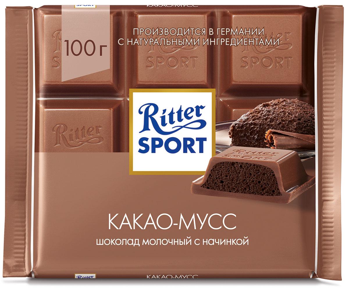 Ritter Sport Какао-Мусс шоколад молочный с альпийским молоком и начинкой из какао, 100 г0120710Нежный какао мусс в шоколаде.Пищевая ценность на 100 г: белки - 7 г, углеводы -47 г, жиры - 39 г, в том числе насыщенные жирные кислоты - 22,61 г, в том числе трансизомеры ненасыщенных жирных кислот - 0,30 г.