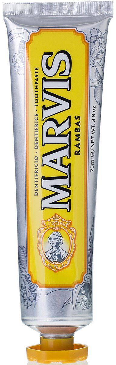 Marvis Зубная паста Rambas, 75 млCF5512F4Вдохновленный пляжами и экзотической атмосферой ТРОПИЧЕСКИХ ОСТРОВОВ, зубная паста «РАМБАС» обладает фруктовым, бархатистым вкусом, который сочетает в себе спелый персик, сладкий ананас и оттенок сладкого манго сорта Альфонсо. Богатый аромат мяты создает длительное ощущение яркой свежести.