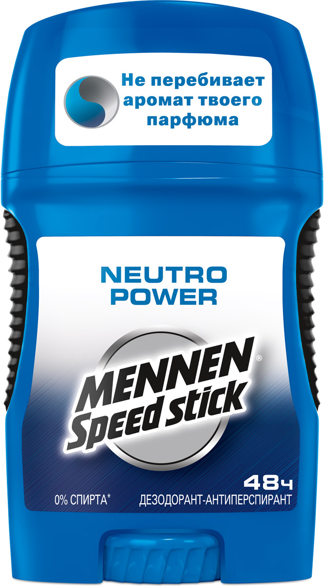Mennen Speed Stick Дезодорант-стик Neutro Power, мужской, 50 г30989/80775Обеспечивает нон-стоп защиту от пота и запаха, которая не перебивает аромат твоего парфюма, благодаря эффективной формуле, разработанной с нейтральным запахом. Товар сертифицирован.