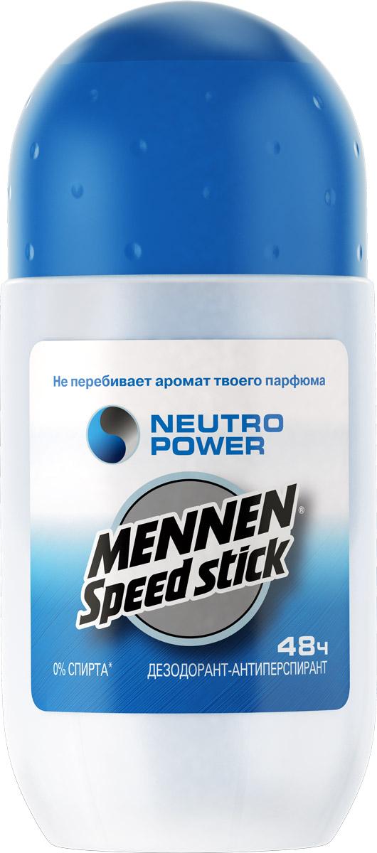Mennen Speed Stick Дезодорант-антиперспирант роликовый Neutro Power, мужской, 50 млC4504412Обеспечивает нон-стоп защиту от пота и запаха, которая не перебивает аромат твоего парфюма, благодаря эффективной формуле, разработанной с нейтральным запахом.Инновационная упаковка позволяет экономично использовать продукт.Не содержит этилового спирта. Товар сертифицирован.