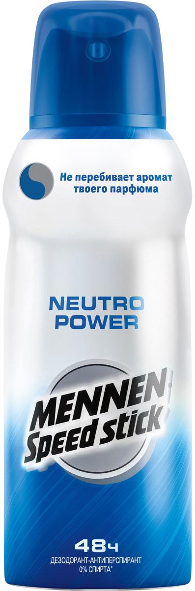 Mennen Speed Stick Дезодорант-антиперспирант Neutro Power, мужской, 150 млSatin Hair 7 BR730MNУникальная формула не перебивает аромат твоего парфюма и обеспечивает максимальную защиту все 48 часов. Дерзай! Товар сертифицирован.