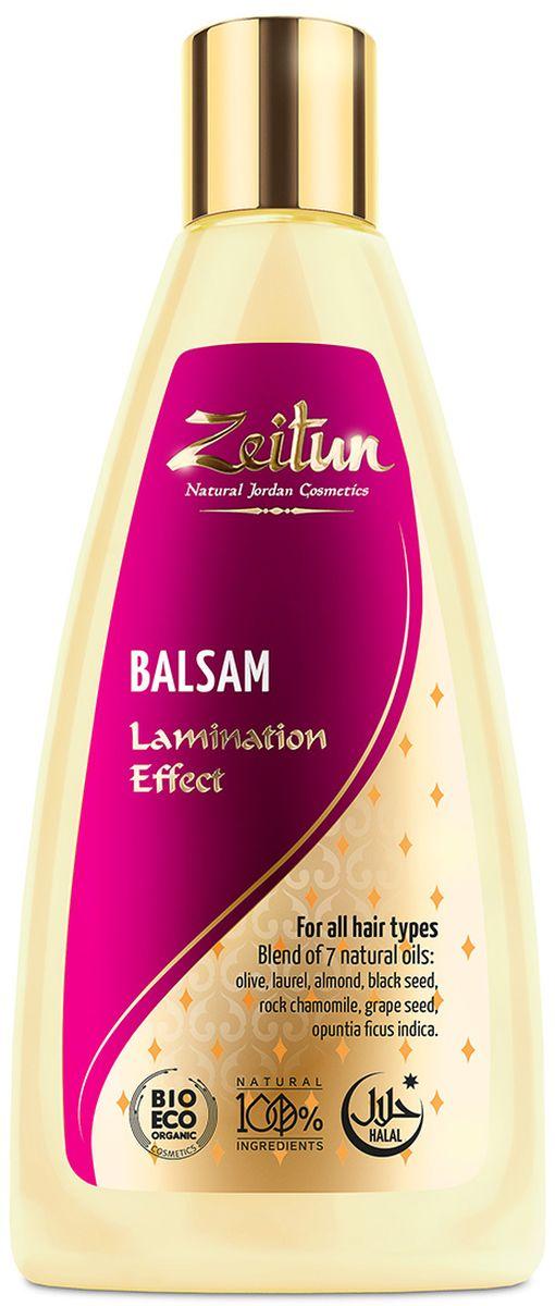 Зейтун Бальзам для всех типов волос, 250 млZ0501Этот бальзам мягко ухаживает за всеми типами волос, обеспечивая вашим локонам роскошь, объём и солнечные переливы. Он вобрал в себя силу целого букета целительных природных компонентов.Лавровое масло, миндальное масло и масло опунции защищают от воздействия агрессивной экологии. Укрепляют волосяные стержни и корневые луковицы, насыщают их витаминами, придают здоровый блеск и шелковистость, избавляют от перхоти.Масло чёрного тмина предотвращает преждевременную жирность волос, пролонгирует период чистоты и свежести после мытья головы.Масло ромашки смягчает кожу головы, устраняет зуд, воспаление и шелушение.Масло косточек винограда обладает регенерирующими свойствами. Улучшает кровообращение в коже головы. Оливковое масло препятствует потерям влаги, обеспечивает волосам питание, рост, силу, прочность.