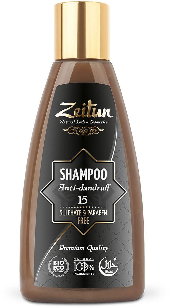 Зейтун Шампунь для волос №15 от перхоти, 150 млCF5512F4Деготь в средствах для волос давно используется для избавления от перхоти и профилактики её возникновения. Мыло с дегтем популярно в России с царских времен. Также для достижения максимального эффекта против перхоти в состав этого натурального шампуня включены масло тагетеса, которое обладает хорошими антисептическими свойствами, и шалфейный уксус.