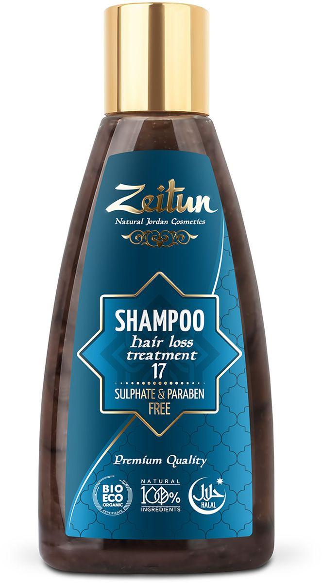 Зейтун Шампунь №17 от выпадения волос, 150 млZ0417 УВАЖАЕМЫЕ КЛИЕНТЫ! Обращаем ваше внимание на возможные изменения в дизайне упаковки. Качественные характеристики товара и его размеры остаются неизменными. Поставка осуществляется в зависимости от наличия на складе.