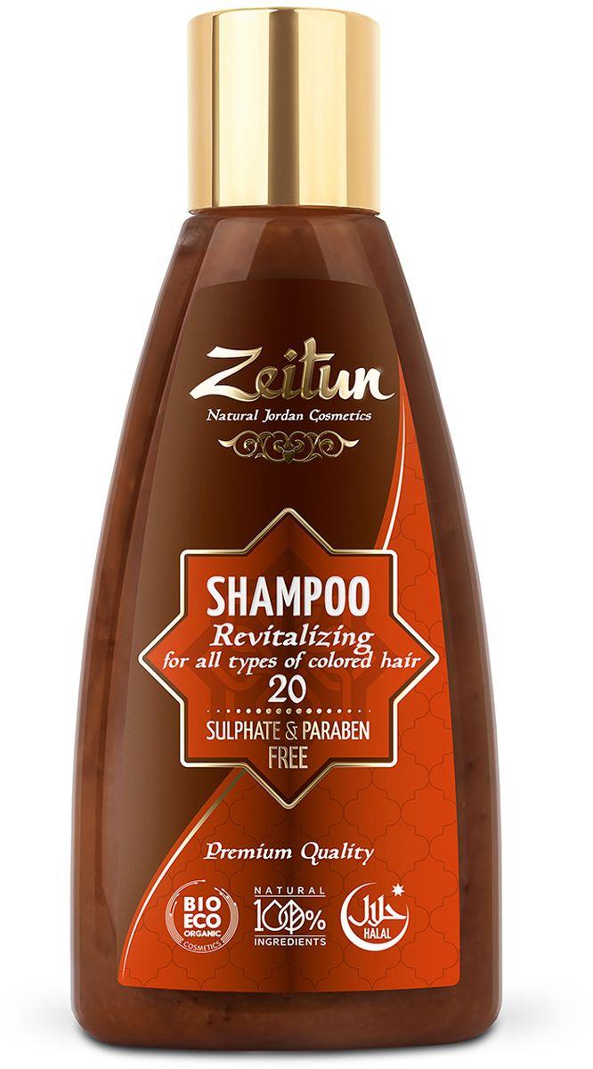 Зейтун Шампунь для волос №20 восстанавливающий, 150 млFS-00897Специально созданный для волос ослабленных химическим окрашиванием натуральный шампунь на основе молочной сыворотки, которая содержит набор незаменимых для волос аминокислот. Сбалансированный мягкий состав дополнительных масел восстанавливает волосы после окрашивания, питает и укрепляет корни волос.