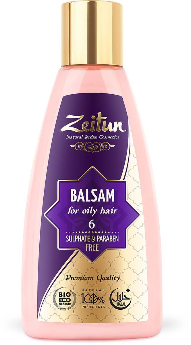 Зейтун Бальзам для волос №6, 150 млFS-00897Увлажняет и разглаживает волосы, делая их мягкими и шелковистыми, обладает антистатическим эффектом.