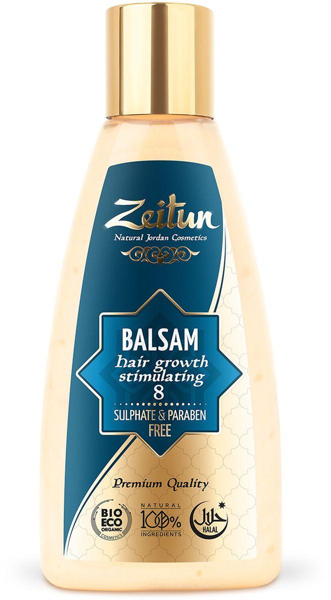 Зейтун Бальзам для волос №8, 150 млFS-00897Уважаемые клиенты!Обращаем ваше внимание на возможные изменения в дизайне упаковки. Качественные характеристики товара остаются неизменными. Поставка осуществляется в зависимости от наличия на складе.