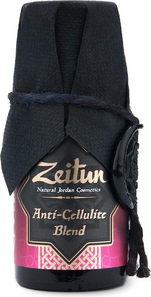 Зейтун Смесь эфирных масел антицеллюлитная, 10 млFS-00897Смесь абсолютно чистых, 100% натуральных эфирных масел, произведенных в соответствии со стандартом европейской фармакопеи; по своим качествам и свойствам значительно превосходит дешевые аналоги. Высоко результативна в борьбе с целлюлитом.