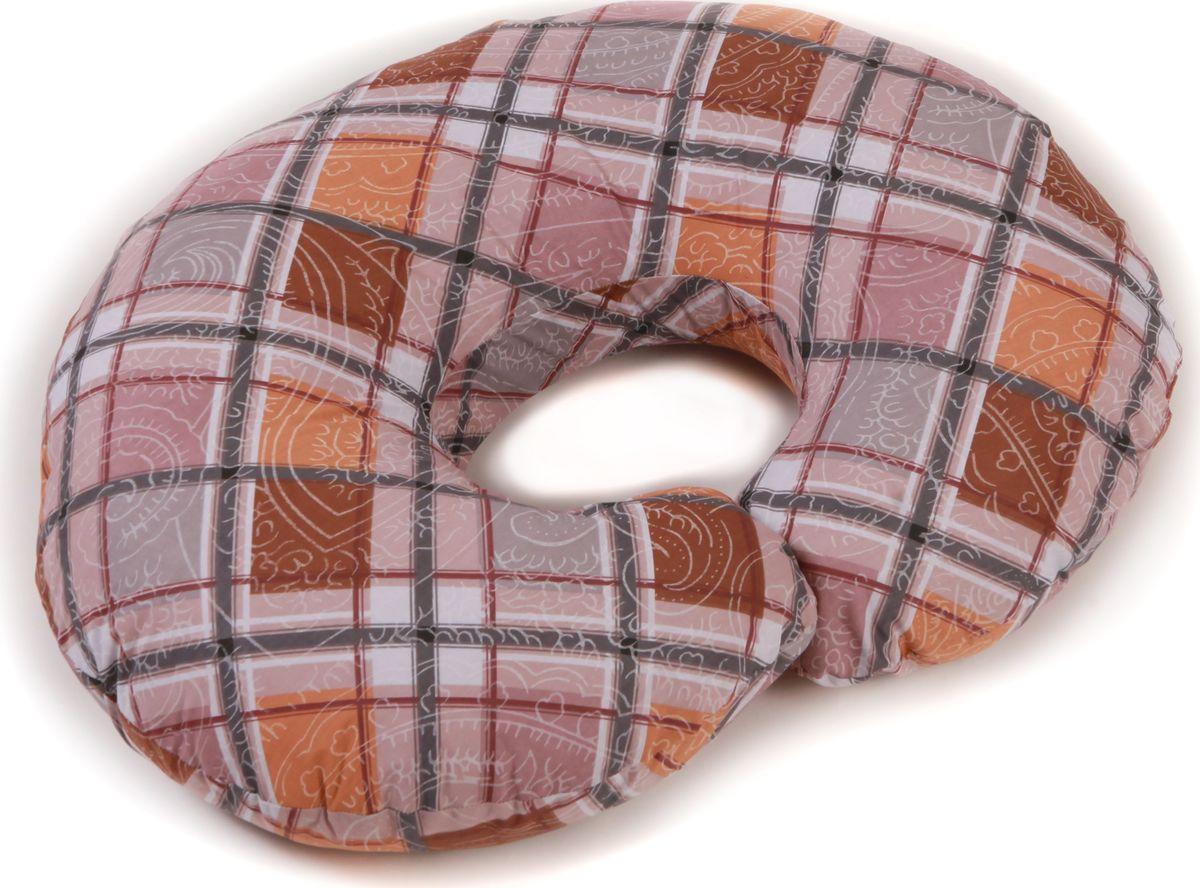 Body Pillow Подушка для кормящих холлофайбер Рогалик Квадрат с наволочкой цвет мультиколор 70 х 90 см
