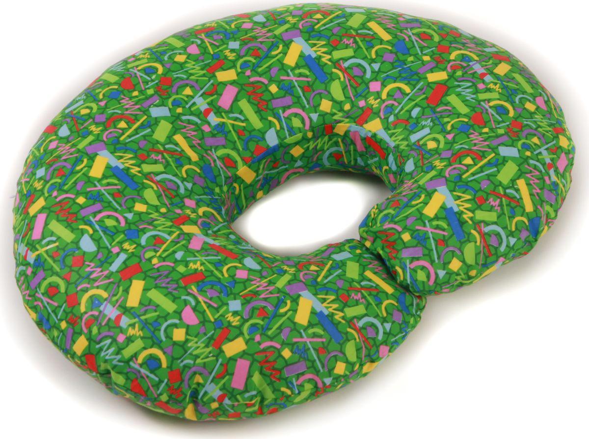 Body Pillow Подушка для кормящих и беременных Рогалик с наволочкой цвет зеленый 70 х 90 см