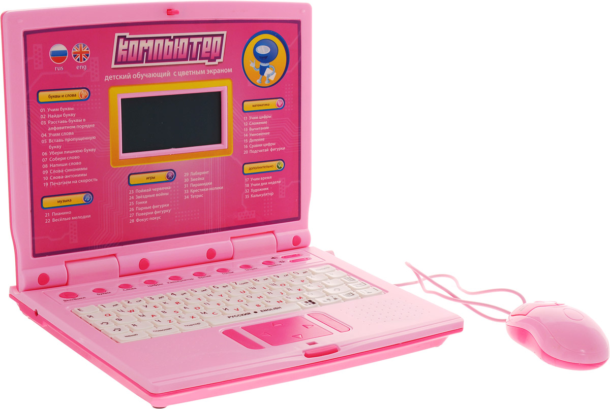 Joy Toy Детский обучающий компьютер детский обучающий компьютер супер компьютер цвет корпуса серебристый