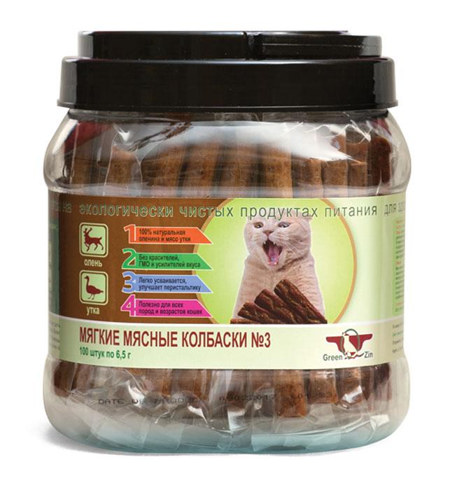 Мясные колбаски GreenQZin Подвижность №3, для кошек, олень и утка, 650 г0120710GreenQZin Подвижность №3 - это мягкие мясные колбаски для кошек с оленем и уткой.Полезные свойства:- обладает природным антибиотическим действием, оказывает профилактику онкологических заболеваний;- способствует выведению солей тяжелых металлов и токсинов из организма;- содержащиеся антиоксиданты замедлят старение организма и продлят молодость;Состав: оленина, нежирное мясо утки. Компонентный состав на 100 г: белки – 63г, жиры – 1г.Рекомендуется: ослабленным после болезни кошкам, кошкам в возрасте.